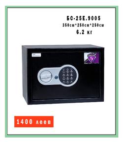 Ferocon БС-25Е.9005