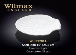 Platou WILMAX WL-992014 (25,5 cm)