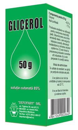 ГЛИЦЕРИН 85 % раствор для наружного применения