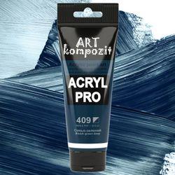 Краска акриловая Art Kompozit (409) Сине-зелёный 75 мл