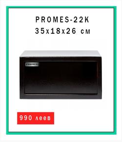 promes-22К