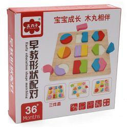 Set puzzle incastru, cod 126654