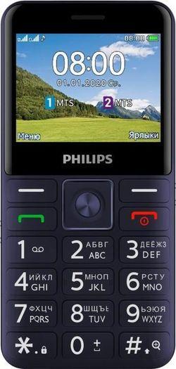 cumpără Telefon mobil Philips E207 Blue în Chișinău
