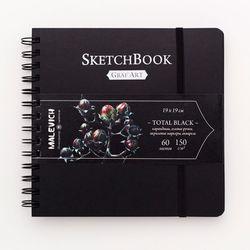 Скетчбук Малевичъ для графики Graf'Art, Total Black, 150 гм, 19x19 см, 60л