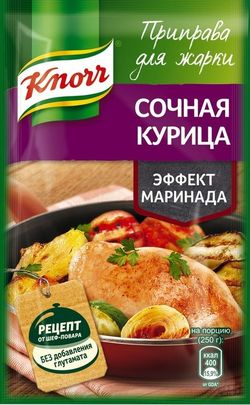 Приправа для жарки Сочная курица Knorr, 30 г