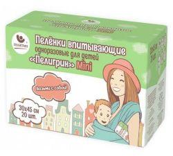 Пеленки непромокаемые Пелигрин Mini (30x45 см) 20 шт