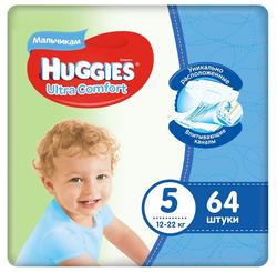Scutece Huggies Ultra Comfort pentru băieţel 5 (12-22 kg), 64 buc.