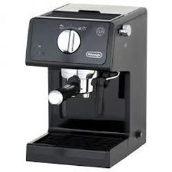 Кофеварка эспрессо Delonghi ECP31.21