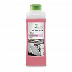 Clătitor pentru mașina de spălat vase Conditioner Dish 1l