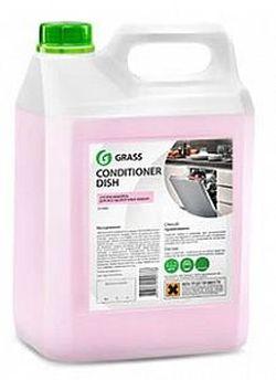 Clătitor pentru mașina de spălat vase Conditioner Dish 5kg