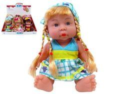 Кукла пупс мини поющий