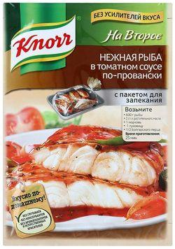 Нежная рыба в томатном соусе по-провански Knorr, 23 гр.
