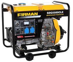 Электрогенератор Firman SDG 5500 CL