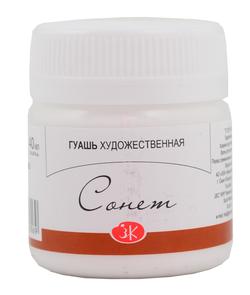 Guașă SONNET 40 ml, alb de titan
