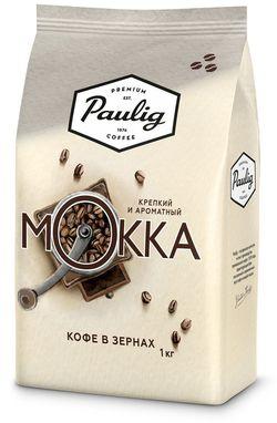 Paulig Mokka 1кг (зерно)