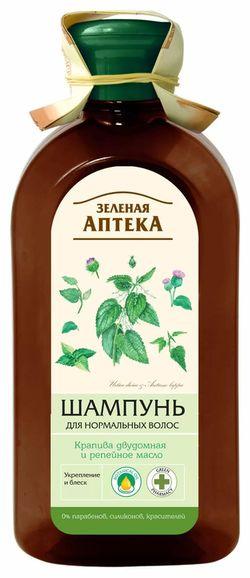 Șampon urzică dioică și ulei de brusture
