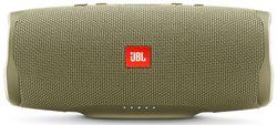 купить Колонка портативная Bluetooth JBL Charge 4 Sand в Кишинёве