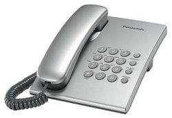 cumpără Telefon cu fir Panasonic KX-TS2350UAS în Chișinău