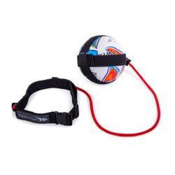 Тренажер футбольный для работы с мячом Yakimasport Skill Ball 2 100191
