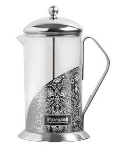 cumpără Infuzor ceai Rondell RDS-1056 Ajour în Chișinău