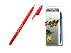 Ручка шариковая PT-1147B soft ink,1mm, красная