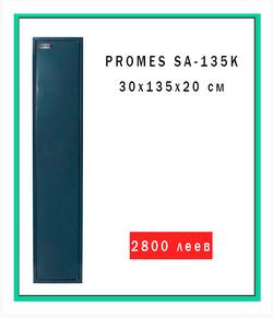 promes  SA-135k
