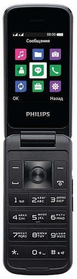 купить Телефон мобильный Philips E255 Blue в Кишинёве