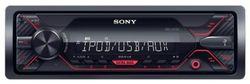 купить Авто-магнитола Sony DSXA210UI в Кишинёве