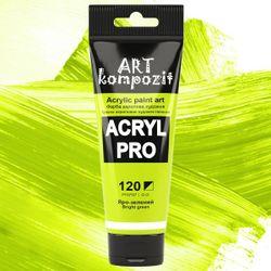 Краска акриловая Art Kompozit, (120) Ярко зеленый, 75 мл