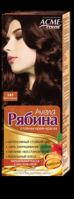 Краска для волос, ACME Рябина Avena, 100 мл., 141 - Шоколадный