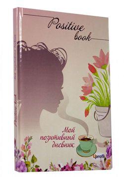 Женский ежедневник Positive book, розовый, рус.