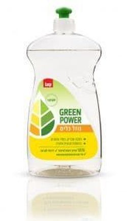 Lichid de spălare Sano Green Power 700 ml