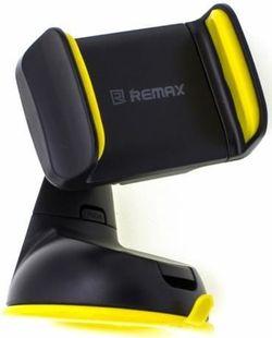 купить Аксессуар для автомобиля Remax 35843 RM-C06 Car Holder в Кишинёве