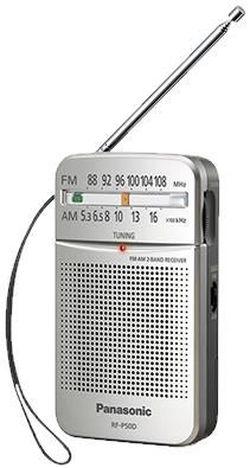купить Радиоприемник Panasonic RF-P50DEG-S в Кишинёве