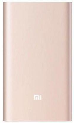 cumpără Acumulatoare externe USB Xiaomi 10000mAh Mi Power Bank Pro 10K, Gold în Chișinău