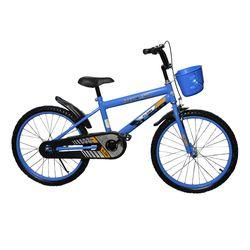 Велосипед XLSIR 20