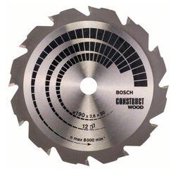 Диск для резки Bosch 2608641201