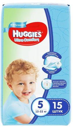 Scutece Huggies Ultra Comfort pentru băieţel 5 (12-22 kg), 15 buc.