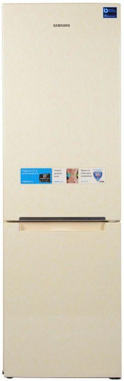 cumpără Frigider cu congelator jos Samsung RB31FSRNDEL/UA în Chișinău