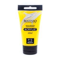 Акриловая краска Малевичъ Matisso, желтый светлый, 60 мл