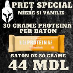 Батончик с высоким содержанием белка - « Ваниль и Мед » - Батончик - 1 шт.