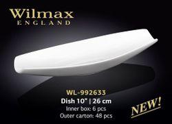 Platou WILMAX WL-992633 (26 cm)