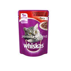 Whiskas ragut vită și miel