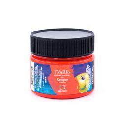 Guașă Malevich,roșu, 100 ml