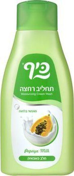 Spumă de baie, cremoasă, Papaya Keff 750 ml