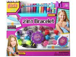 Набор креативный для плетения браслетов