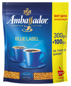 Ambassador Blue Label 400гр