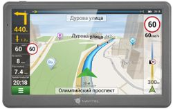 cumpără Navigator GPS Navitel E700 GPS Navigation în Chișinău