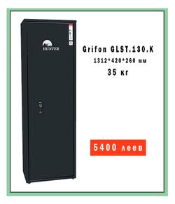 Griffon GLST.130.K