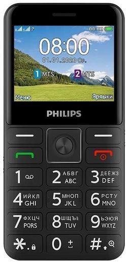 cumpără Telefon mobil Philips E207 Black în Chișinău